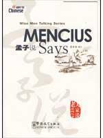Wise Men Talking Series·Mencius Says(Chinese Edition): BEN SHE,YI MING
