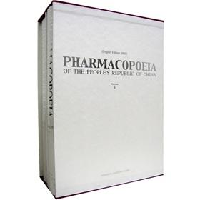 Chinese Pharmacopoeia (English version) (total 2) (hardcover)(Chinese Edition): BEN SHE,YI MING