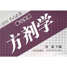 DRUG RESEARCH (paperback)(Chinese Edition): SHEN XIN