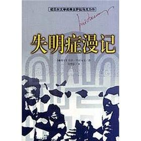 Essay on blindness(Chinese Edition): RUO ZE SA