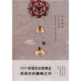 Free Land(Chinese Edition): YING) NAI BAO
