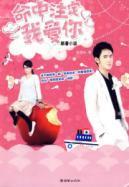 love borage girl(Chinese Edition): LIANG YUN RU