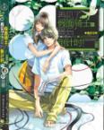 Farewell. Kamen Rider the final countdown(Chinese Edition): NAN GUA MA CHE