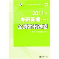 PubMed 2011 English (a) all real sprint papers(Chinese Edition): BEN SHE
