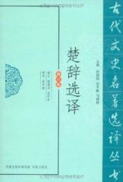 Songs of the South to Peking (Revised Edition) [Paperback](Chinese Edition): BEN SHE.YI MING