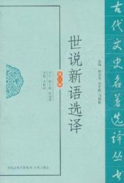 Shi to Peking (Revised Edition) [Paperback](Chinese Edition): BEN SHE.YI MING