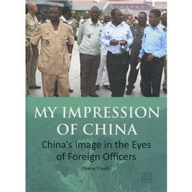 My Impression of China:Chinas Image in the Eyes of Foreign Officers: BEN SHE.YI MING