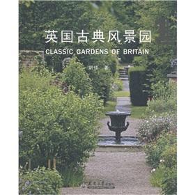 Classic Gardens of Britain: HU JIA