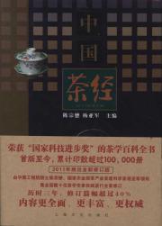2011) []: CHEN ZONG MAO
