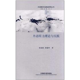 Chinese Edition): LIU LONG GEN