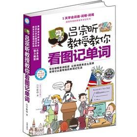 1) []: LV ZONG XIN