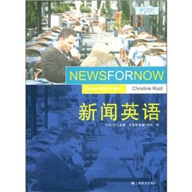 Chinese Edition): KAI LUN ? BU LAN CHA DE