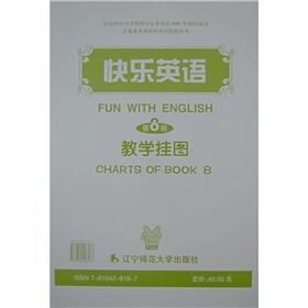 Fun With English Charts Of Book 4(Chinese Edition): LIAO NING SHI FAN DA XUE CHU BAN SHE
