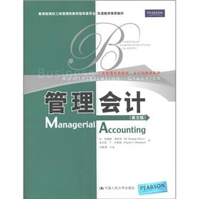 Managerial Accounting: LIU JUN YONG