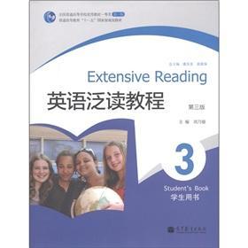 Extensive Reading(Chinese Edition): LIU NAI YIN