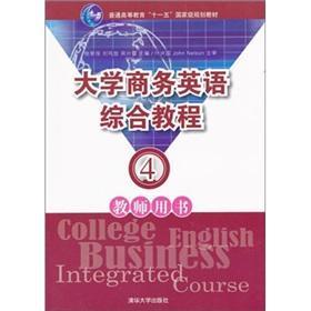4 [](Chinese Edition): YANG CUI PING