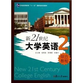 21?(2)() [](Chinese Edition): ZHANG ZENG JIAN