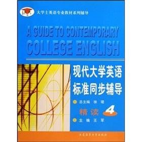 4 [](Chinese Edition): WANG JUN