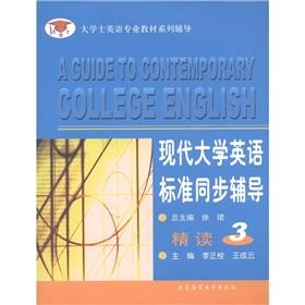 3 [](Chinese Edition): LI ZHENG SHUAN