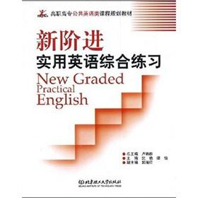 New Graded Practical English(Chinese Edition): BEN SHE.YI MING