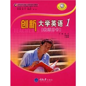 1() [](Chinese Edition): BEN SHE.YI MING