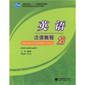 2() [](Chinese Edition): MEI DE MING
