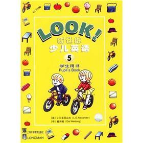 LOOK5 []: YA LI SHAN DA