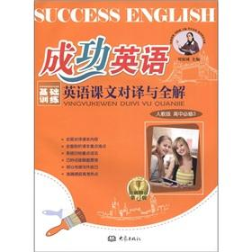 3)()(4) [](Chinese Edition): WU GUANG YUN