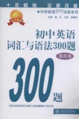 300() [](Chinese Edition): LU YAN
