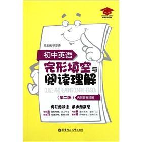2) []: HU ZHI YONG