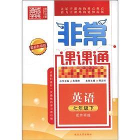 7)()() []: CHEN ZHI XIANG