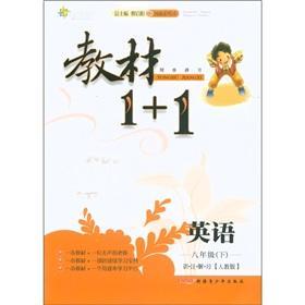 1+1:(8)()() []: JIANG GUO YAN
