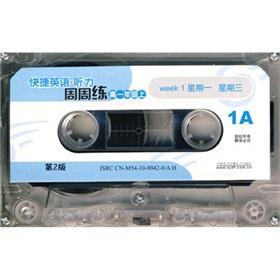 1(2)(12) [](Chinese Edition): BEN SHE.YI MING