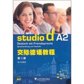 Deutsch als Fremdsprache Sprachtraining und Testheft(Chinese Edition): BEN SHE.YI MING