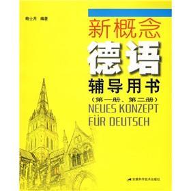12) [](Chinese Edition): BAO SHI YUE