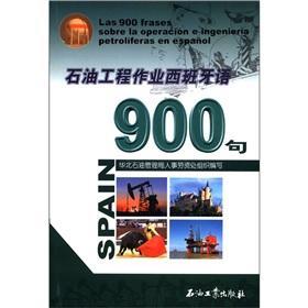 900 []: ZHANG ZHEN SHAN