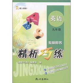 9)(R)/ []: TENG SU ZHU
