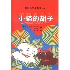 14:()(CD-ROM1) []: Victor Siye Bao