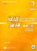2(MP31) [](Chinese Edition): MA XIN YU