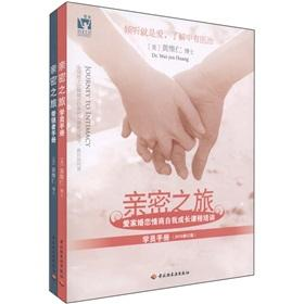 2010) [](Chinese Edition): BEN SHE.YI MING