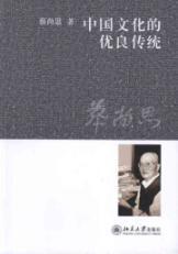 Chinese Edition): CAI SHANG SI