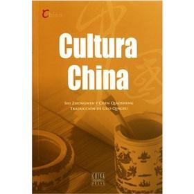 Cultura China: SHI ZHONG WEN