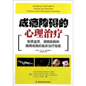 Substance Use Problems Alcohol Use Disorders Problem and Pathological Gambling: E LI HUAI EN
