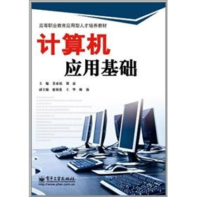 Chinese Edition): HUANG YA BIN