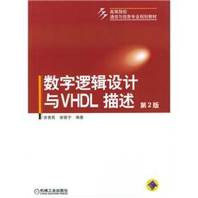 VHDL(2) []: XU HUI MIN