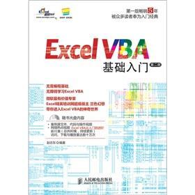 Excel VBA(2)(1) []: ZHAO ZHI DONG