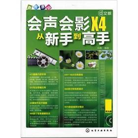 X4() []: FENG WU