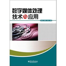 Chinese Edition): YIN HAI BING