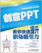 PPT: []: QIU CHAO QUN