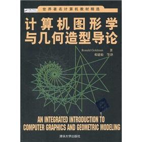 An Integrated Introduction to Computer Graphics and Geometric Mooeling: DENG JIAN SONG